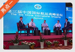 第五届中国国际航运文化节活动亮点之一