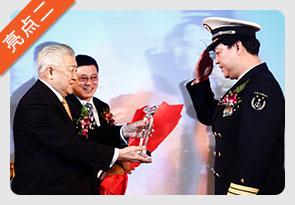第五届中国国际航运文化节活动亮点之二