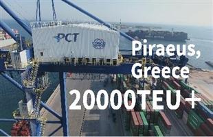 比雷埃夫斯集装箱码头进入20000TEU+新时代