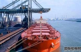 泛洋海运去年盈利增长51.1%