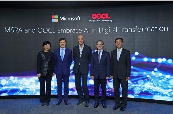 微软亚洲研究院与东方海外航运以AI推动数码转型