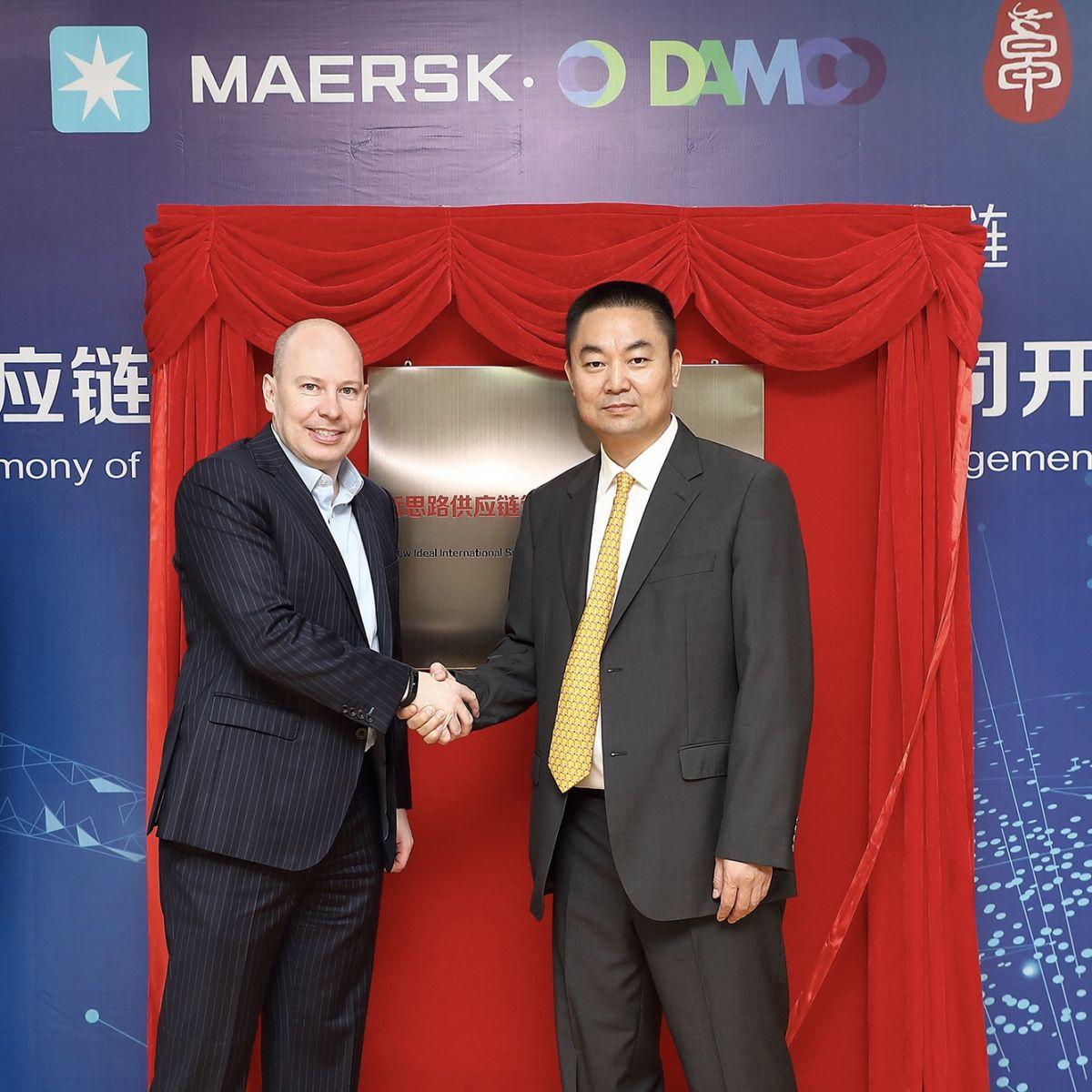 丹马士与卓志组建合资公司 加强智慧供应链合作