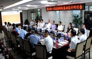 长航集团将设计建造长江新一代高端邮轮