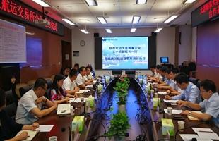 大连海事大学与武汉航运交易所签署合作协议