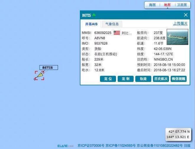奔跑的网红大豆船,最终还是被SHUÌ了!