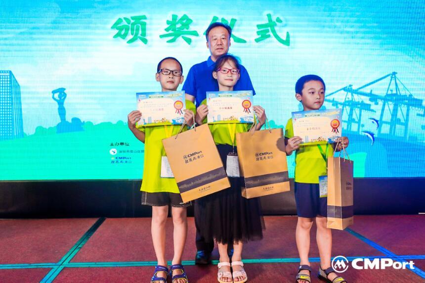 招商局港口举办2018年留守儿童圆梦亲子夏令营