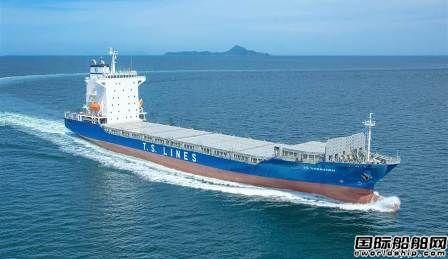 德翔海运上半年获利大增50%创历史新高